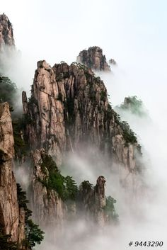Landscape Fine art photography - Yellow Mountain (Huangshan) National Park, Home and Office wall dec Mist rising in Huangshan national park, (Yellow Mountain) Anhui Porvince, China.Print size available: 4 x 6 Landscape Photography Tips, Landscape Photos, Fine Art Photography, Amazing Photography, Nature Photography, Photography Lighting, Photography Backdrops, Photography Gloves, Photography Reflector