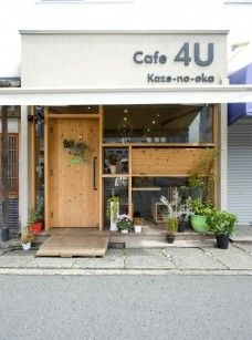 Facade includes a fold-down table for outdoor dining or a cup of coffee - Cafe4U | KIZ ARCHITECTS