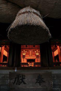 Miyajidake Shrine, Fukuoka, Japan 宮地嶽神社 福岡