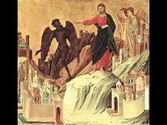 Η ΕΥΧΗ ΤΟΥ ΙΗΣΟΥ ΜΕ ΕΙΚΟΝΕΣ ΠΕΡΙΗΓΗΣΗΣ