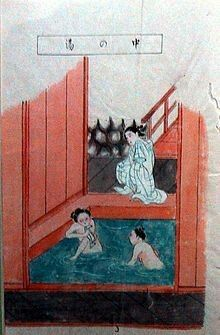 """Traditionally, men and women bathed together at both onsens and sentōs, but gender separation has been enforced since the opening of Japan to the West during the Meiji Restoration. Mixed bathing (混浴 kon'yoku?) persists at some special onsen in rural areas of Japan,[2] which usually also provide the option of separate """"women-only"""" baths or different hours for the two sexes. Men may cover their genitals with a small towel while out of the water, while women usually wrap their bodies in…"""