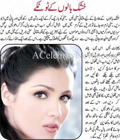 hair care tips beauty tips - Beauty tips in hindi for hair fall treatment long healthy hair ...
