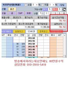 초보회원님의 실전매매 동영상!!!!!초보회원님의 실전매매 동영상&&&&&&&&&초보회원님의 실전매매 동영상*****초보회원님의 실전매매 동영상>>>>>>>>초보회원님의 실전매매 동영상!!!!!!!초보회원님의 실전매매 동영상~~~~~~ 회원가입후 제테크 부자되세요 http://me2.do/5zAd2K42