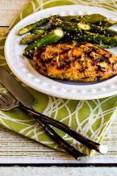 Rosemary Mustard Grilled Chicken or Zucchini Recipe