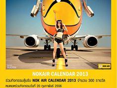 Nok Air : Une compagnie aérienne trop sexy ?