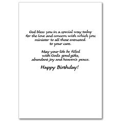 Cards for priests catholic ordination anniversary google search a birthday prayer for a fine priest birthday card thecheapjerseys Image collections
