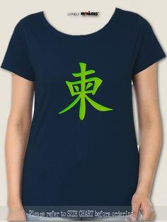 Lonely Monkees oriental girl