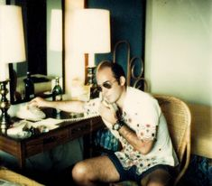 """""""Some people will tell you that slow is good – but I'm here to tell you that fast is better. I've always believed this, in spite of the trouble it's caused me.  Being shot out of a cannon will always be better than being squeezed out of a tube. That is why God made fast motorcycles, Bubba..."""" — Hunter S. Thompson"""