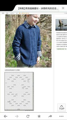 블루스웨터 Sweater Cardigan, Men Sweater, Sweaters, Tops, Fashion, Sweater, Moda, Knit Cardigan, Fashion Styles