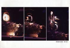 Global Performing Arts Database (GloPAD)