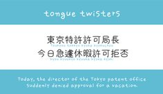 Tongue twister japanese words arghlblargh!