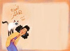 Mrs Jwahir-Children Chapter book on Behance