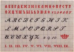 [Russian+Cross+Stitch+Alphabets+1_Page_17.jpg]
