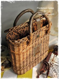 "Купить Сумка ""Парижанка"". - коричневый, однотонный, сумка, сумка ручной работы, летняя сумка Rattan Basket, Basket Bag, Paper Basket Weaving, Newspaper Basket, Recycled Leather, Knitted Bags, Vintage Handbags, Bag Making, Shabby"