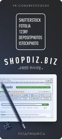 Векторная и растровая графика с фотобанков Shutterstock, Fotolia, 123RF, Depositphotos, Istockphoto - По выгодным ценам! 👍 Актуальные цены на изображения:   • shutterstock - 0.60 USD за изображение;  • adobe - 0.50 USD за изображение;  • 123RF - 0.60 USD за изображение;  • depositphotos - 0.65 USD за изображение;  • dreamstime - 0.50 USD за изображение;  • istockphoto - 0.80 USD за изображение;