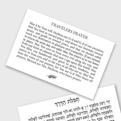 This Jewish Traveler's Prayer Cards are available for immediate download and comes in a high quality (300 dpi) PDF file for ease of printing. When you download the file you will receive one PDF that contains eight business card sized Traveler's Prayer Cards that you can share with family and friends. Jewish Holiday Calendar, Prayer For Travel, Jewish Crafts, Prayer Cards, Business Card Size, Card Sizes, Things To Think About, Prayers, Printing