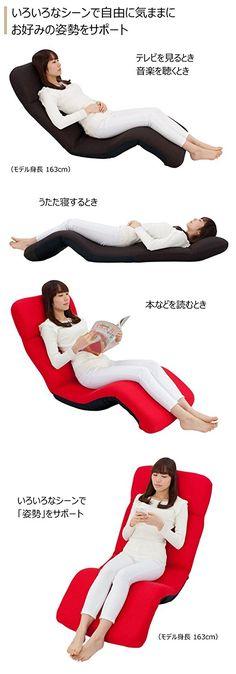 Amazon|座椅子 産学連携 中立姿勢でくつろげる 腰に優しいゆらゆら寝椅子 W-01 ブラウン 日本製|座椅子 オンライン通販