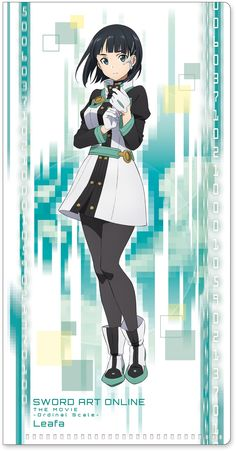 Leafa | Sword Art Online -Ordinal Scale- | Anime Movie | Ticket Clear File