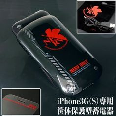 Evangelion IPhone 3G Battery Charger / Protective Case AP-1500 NERV There may be a little flaw is a new in the box..
