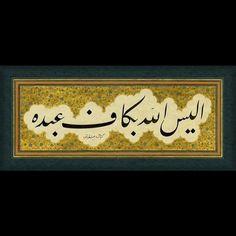 celi tâlik #islamicart #islamiccaligraphy #hat #hatsanatı #talik #illumination #tezhip #tezhipsanatı #sanat #art