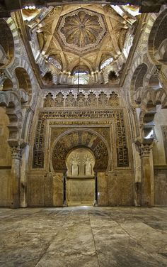 Cordoba, Andalusia, Spain (interior of Mosque)
