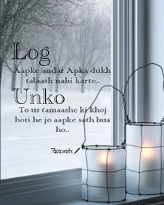 Attitude Quotes, Life Quotes, Qoutes, Urdu Quotes In English, Broken Trust Quotes, Gulzar Quotes, Cute Girl Pic, Islamic Love Quotes, Girly Quotes