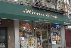 Hana Food deli-Hana Food - weird sandwiches