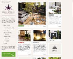 エクステリアは栄和ガーデンへ|外構工事・エクステリアに関するプロ集団です    (via http://www.eiwa-garden.co.jp/ )