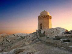 Abarkuh - Tomb of Emamzadeh - Yazd Province - Iran