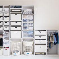 Laundry Room Organization, Locker Storage, Room Interior, Lockers, Shelves, Cabinet, Closet, Furniture, Home Decor