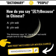Chinese Pronunciation, Chinese Lessons, Learn Chinese, Chinese Language, The Real World, Looking Up, Speakers, Let It Be