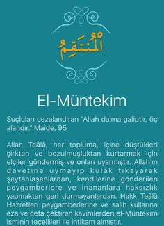 Beautiful Names Of Allah, Stark Sein, Islam Religion, Pray, Stress, Quotes, Names Of God, Quotations, Psychological Stress
