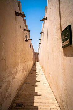 Heritage Area | Sharjah City United Arab Emirates