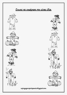 Crafts,Actvities and Worksheets for Preschool,Toddler and Kindergarten.Lots of worksheets and coloring pages. September Preschool, Fall Preschool, Preschool Activities, Preschool Teachers, Art Worksheets, Worksheets For Kids, Matching Worksheets, Preschool Printables, Kindergarten Worksheets