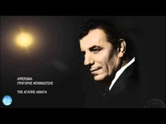 D-EmotionProject StoryOfUS_Template We The People by AvitarEden CampSerenity Old Greek, Greek Music, Love You, My Love, Greatest Songs, Happy Moments, Music Lyrics, We The People, Youtube