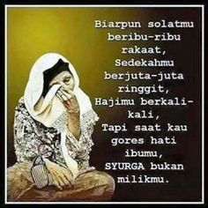Pray Quotes, Jokes Quotes, Mom Quotes, Wise Quotes, Quotes To Live By, Reminder Quotes, Self Reminder, Muslim Quotes, Islamic Quotes