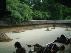 Храмът Рьоан-джи