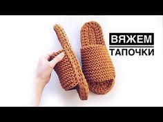 Learn to Crochet Flip-Flops - Design Peak Crochet Slipper Pattern, Crochet Shoes, Crochet Clothes, Crochet Patterns, Crochet For Boys, Love Crochet, Learn To Crochet, Knit Crochet, Knitted Slippers
