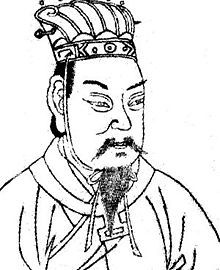 Anhui Is A Homeplace Of Cao Chancellor The Han Dynasty And Later Emperor