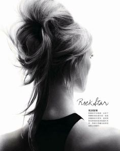 "♥ wow. I'd like a night out w this ""up-do"""