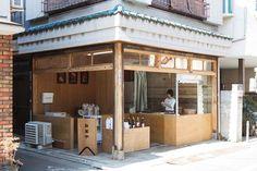 OKOMEYA, Shinagawa, 2014 - Schemata Architects #japan