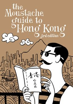 A little guide to Hong Kong from the gents at Moustache Backyard Camping Parties, Camping Theme, Moustache Party, Summer Camping Outfits, Survival Kit Gifts, Man Illustration, Illustrations, Camping Activities For Kids, Camping Photography