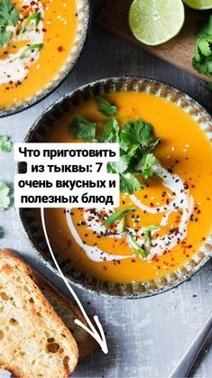 Cooking A Turkey Cooking Pork Chops, Cooking A Roast, Cooking Basmati Rice, Cooking White Rice, Pumpkin Recipes, Fall Recipes, Baked Vegetables, Cooking Recipes, Healthy Recipes