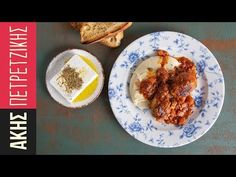 Akis Petretzikis - YouTube Cravings, French Toast, Greek, Eggs, Breakfast, Kitchen, Food, Morning Coffee, Baking Center
