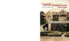 TATOI - Kaponeditions History, Historia