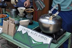 shozo alps coffee