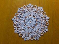 Ravelry: Round Crochet Doilie pattern by Anchor
