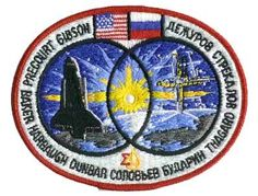 space mission patches | STS-71 Mission Patch