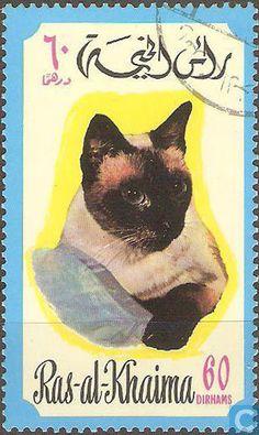 Postage Stamps - Ras al-Khaimah - Cats