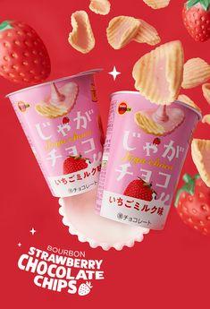 Yogurt Packaging, Food Packaging, Packaging Design, Food Poster Design, Food Design, Interactive Web Design, Ice Cream Poster, Gfx Design, Food Promotion